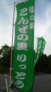 P1000383