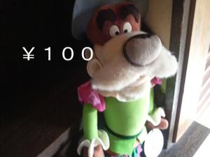 P1000610
